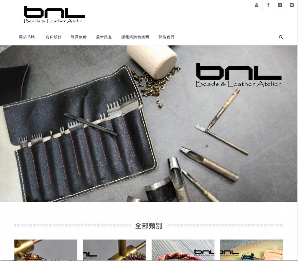 BNL皮件設計與珠寶編織 – A1、B1方案
